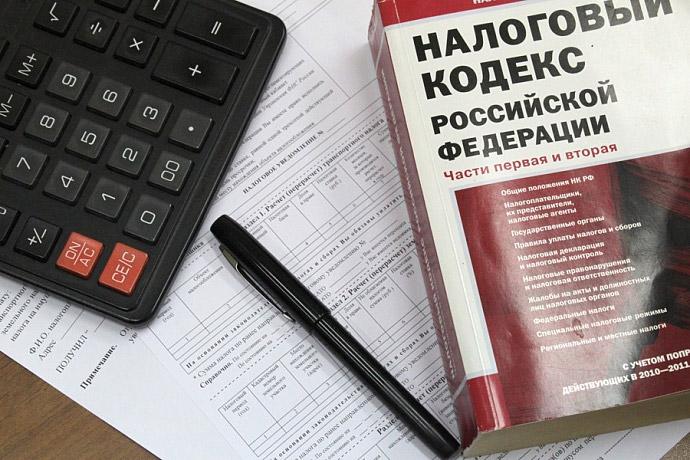 Где налоговые уведомления?