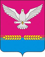 герб  Старолеушковского сельского поселения