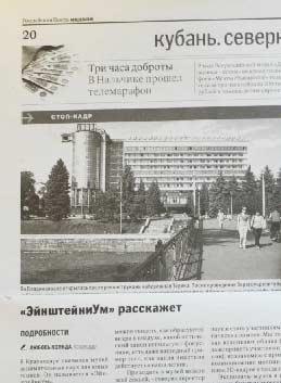 Новый музей наулице Гаврилова