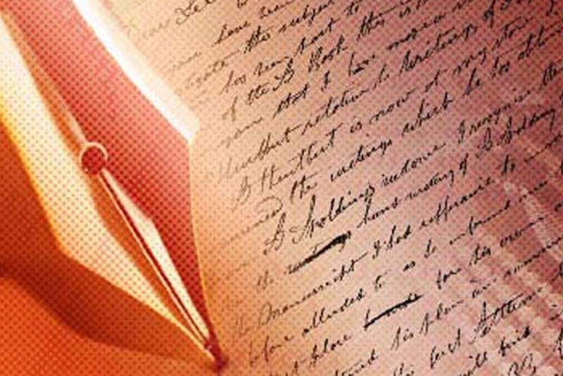 «Напишите сами»