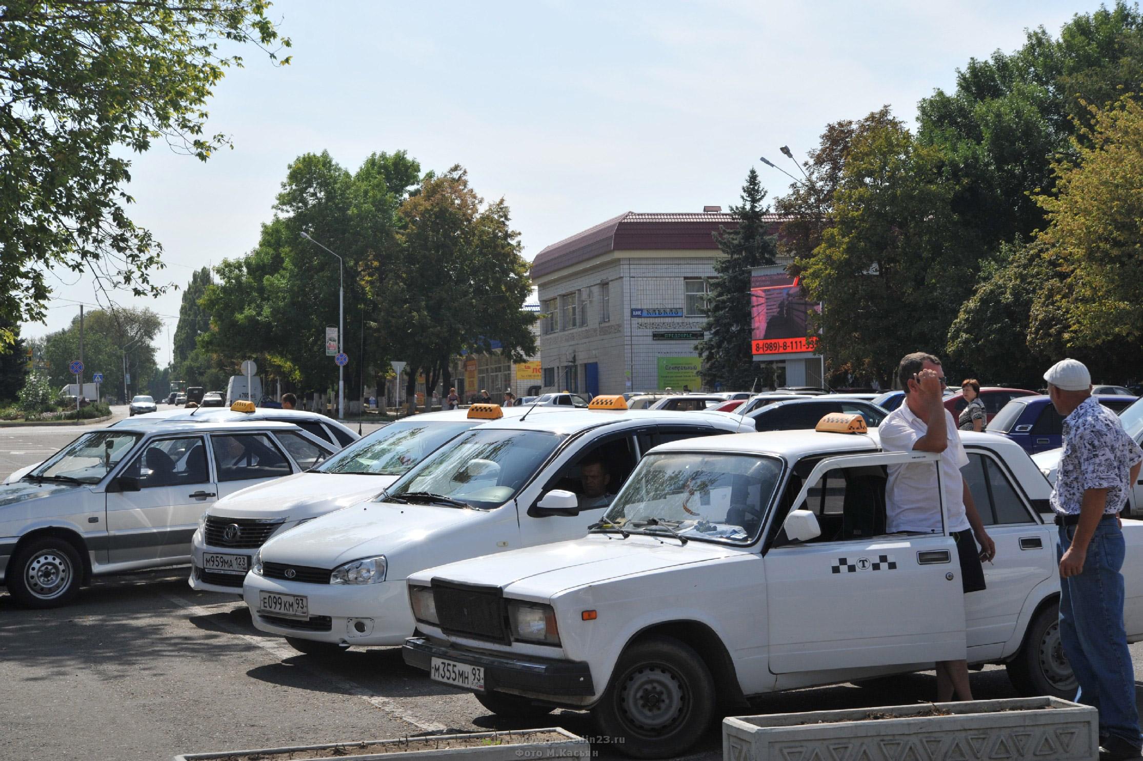 Больше такси – хороших и разных