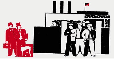 Малый бизнес и коллективный договор