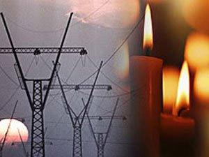 Об отключении электроэнергии ст. Павловской!