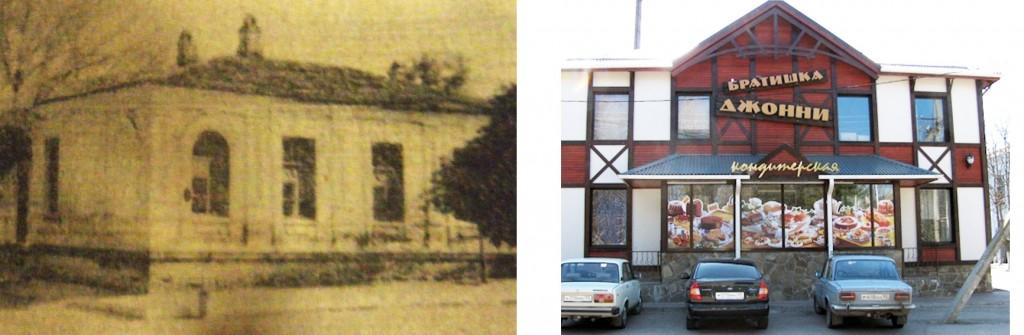 Вот так выглядел дом на пересечении улиц Ленина и Юных ленинцев, где сегодня располагается кафе «Братишка Джонни». Здесь провел раннее детство поэт. Потом в этом здании размещались загс, нотариат, отделение физиотерапии, телестудия… Очень не хватает мемориальной доски, не правда ли?