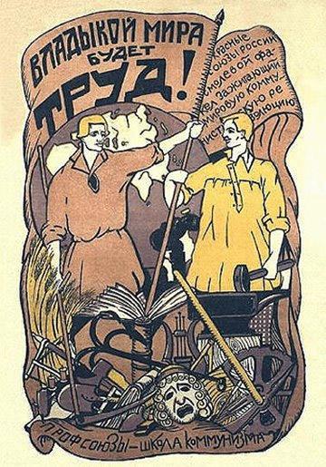 Отметили лучших членов профсоюзных организаций