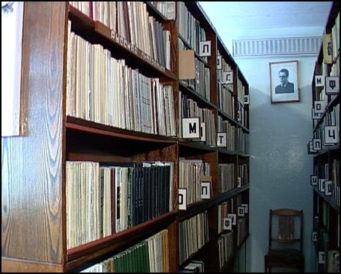 Хранители книг