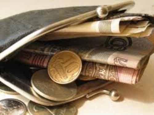 Пропавшая пенсия