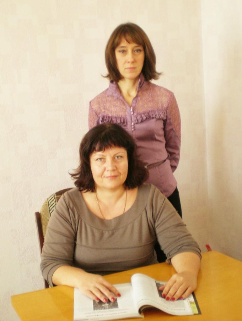 Е.В. Стороженко (слева) и Е.Р. Романенко