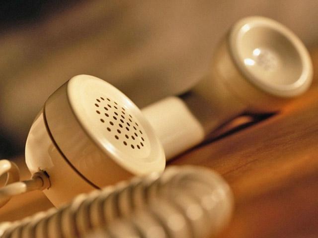 4 декабря 2013 года в 14.00 состоится прямая линия с главой района А.В. Мельниковым. Жители района смогут задать по телефону 3-31-00 интересующие их вопросы.