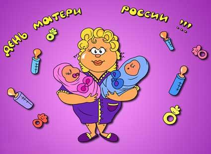 Воспитанники детского сада № 12 села Краснопартизанского провели творческую программу, посвящённую Дню матери.