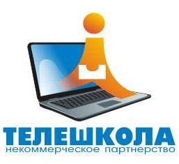 Проект «Телешкола»