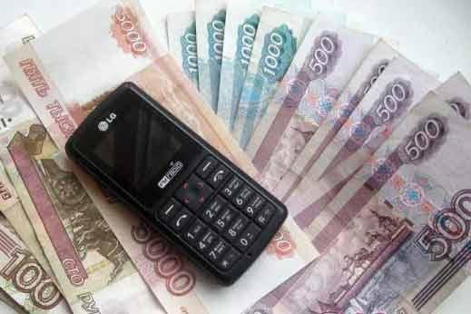 Отдала 50 тысяч рублей