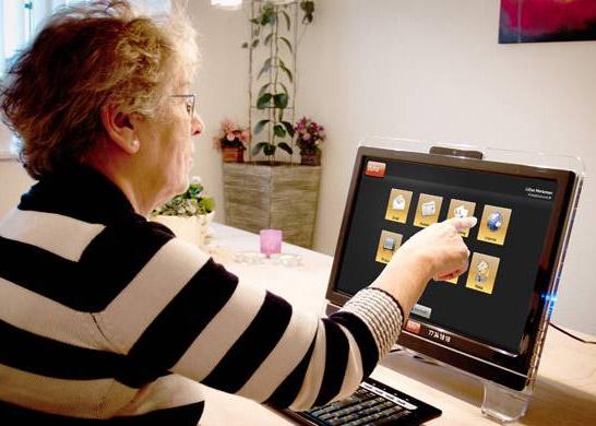 Компьютер для пожилых