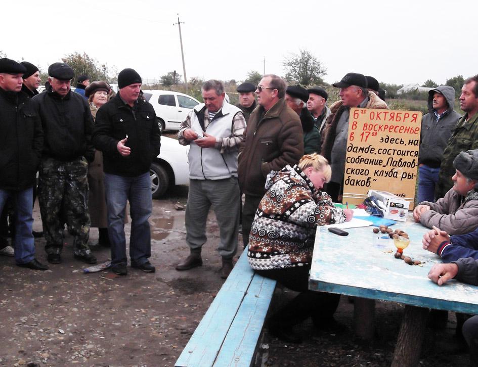 Клуб рыбаков подвел итоги
