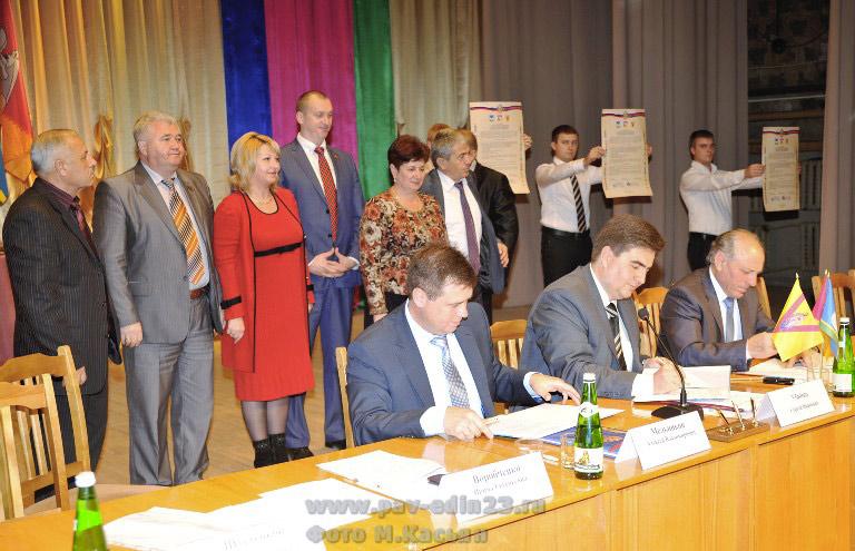 Подписание трёхстороннего соглашения между Павловским, Крыловским и Кущёвским районами