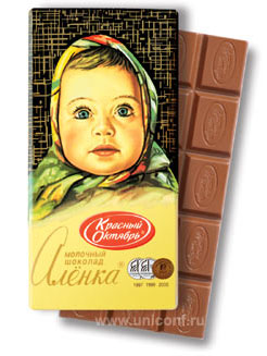 шоколадка «Алёнка»