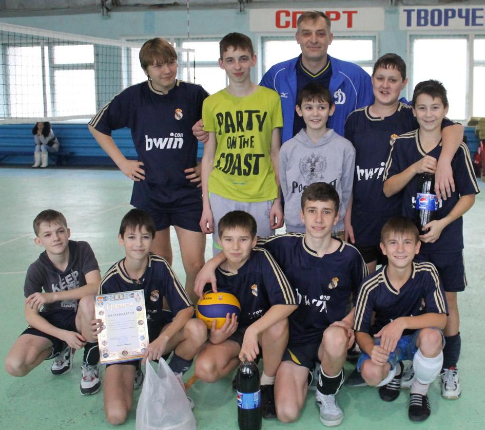 Волейбольная сборная СШ № 10