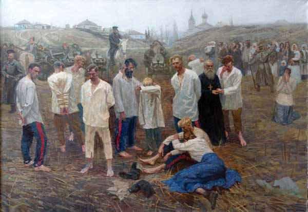 24 января – 95 лет начала геноцида против казачества