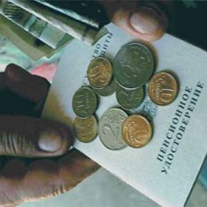 Пенсионная система в 2014 году: чего ожидать?