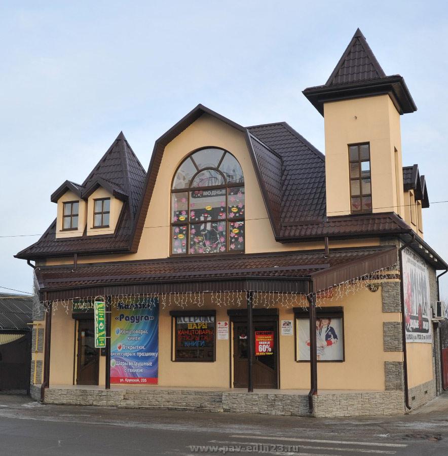 Магазин «Модные люди»     в Павловской