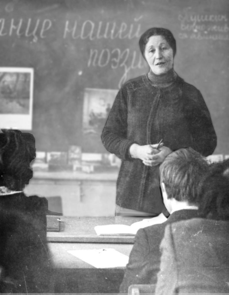 Лилия Николаевна Овдиенко