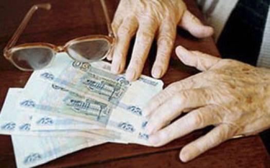 Пенсии снова увеличены