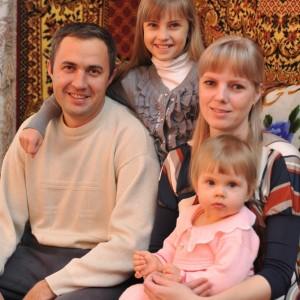 Семья Серых