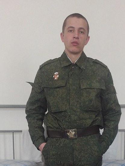 Петр Левочко