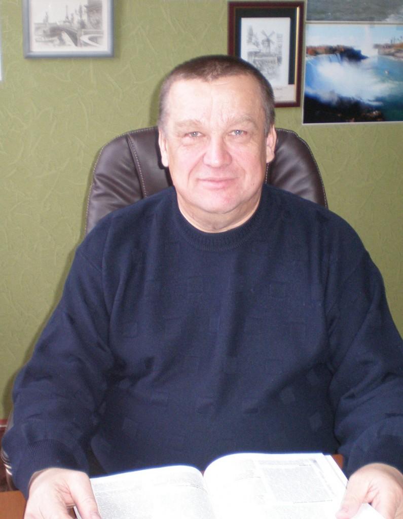 Ю.Е. Дзюба