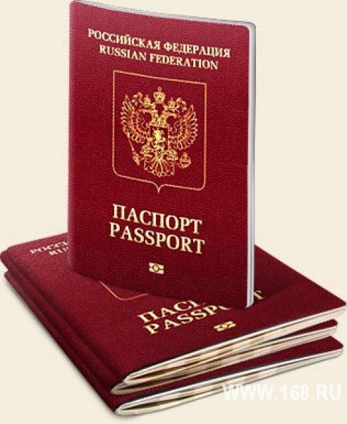Загранпаспорт и кредиты