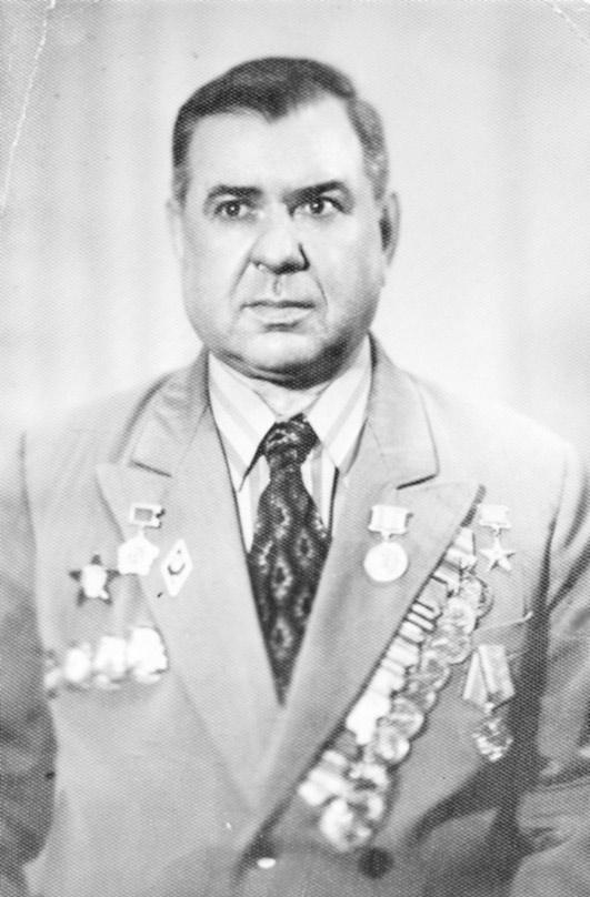 Иван Андреевич Голуб
