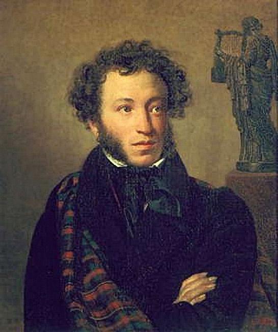 В гости к А.С. Пушкину