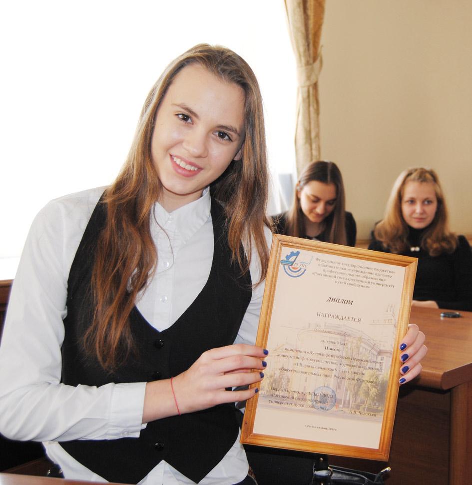 Аленка Семенько