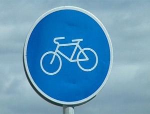 Велосипедистам дали права