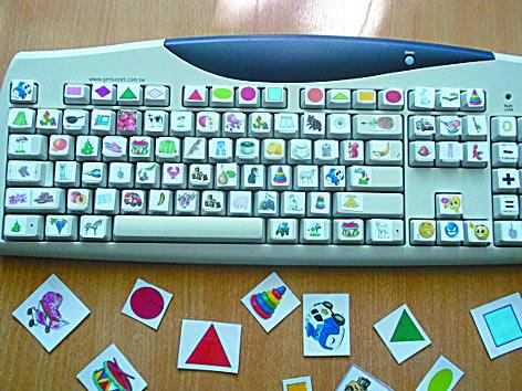 Старая-новая клавиатура для малышей
