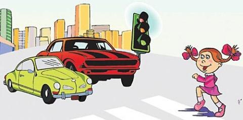 Добрый закон дороги