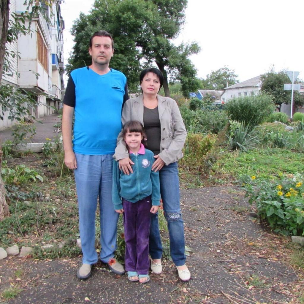 Валерий с женой и дочерью