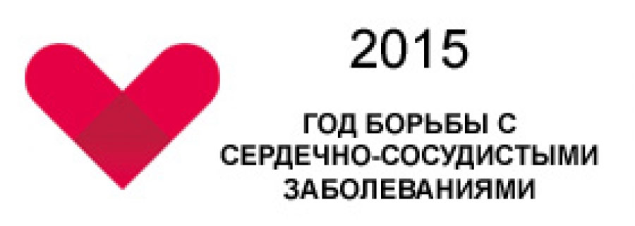 14-11-2015_14