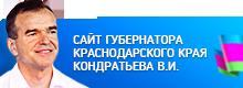 gubernator_banner