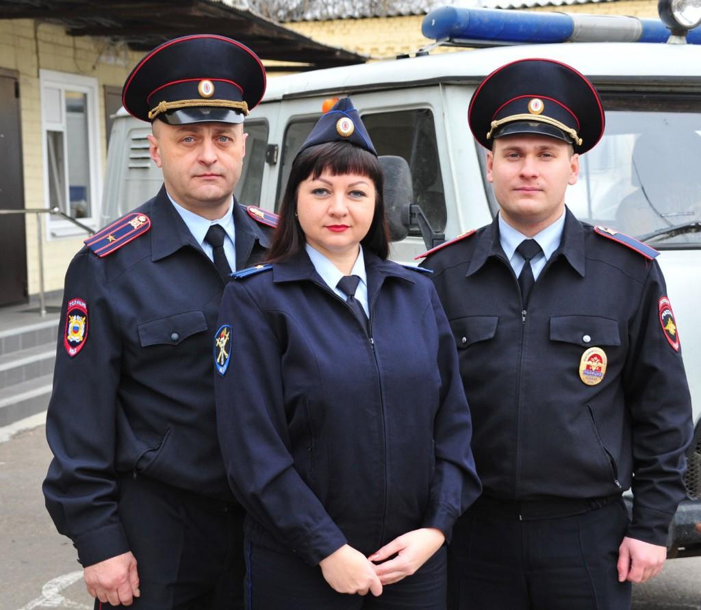 На снимке слева направо: майор полиции С.В. ШВИДЧЕНКО, майор полиции        А.Н. ПОЛИКЕВИЧ, младший лейтенант полиции А.В. КАЗАКОВ.