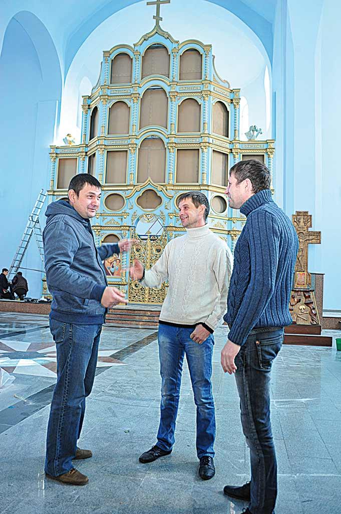 Мастера, устанавливавшие иконостас (слева направо):  Юрий ПОТОМКИН, Дмитрий Хихлунов, Дмитрий КОЗОВКОВ.