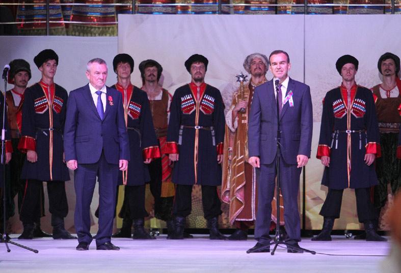Челябинская область новости еманжелинска