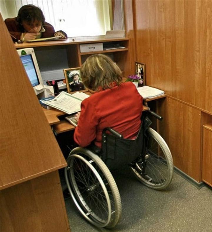 Квота для трудоустройства инвалидов свердловская область