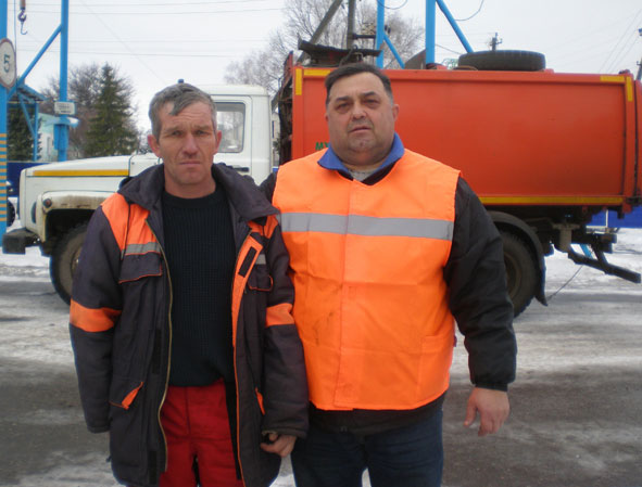 Слева направо: подсобный рабочий А.А. БЕДЕНКО и водитель спецавтомобиля В.И. КУЛИНИЧ очень добросовестно относятся к своим обязанностям.