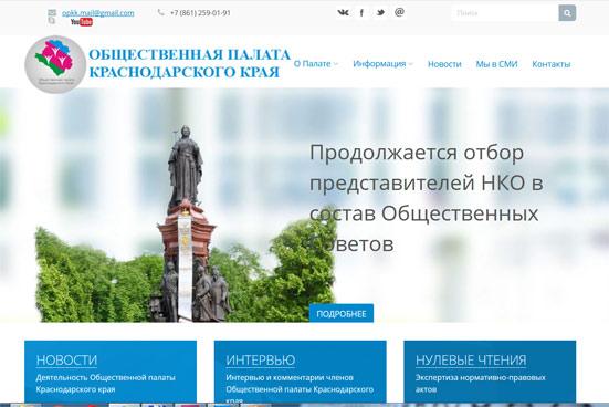 http://www.op-kk.ru/